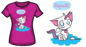 shirt-einhornkatze